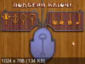 Магия знаний: Приключения с Лого (4 in 1) 2007-2008
