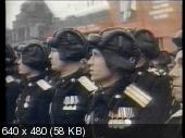 ХОЗЯЕВА ДЕНЕГ / THE MONEY MASTERS (1996) DVDRip