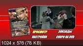 http://i3.fastpic.ru/thumb/2009/1023/10/195d0583b275e3ff69014795e0c5af10.jpeg
