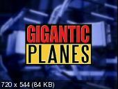 Гигантские самолёты / Gigantic Planes (Майк Мэтиз / Mike Mathis, Патрик Вайтли / Patrick Whitley) [2003 г., Документальный, DVDRip]