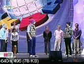 http://i3.fastpic.ru/thumb/2009/1023/13/49072c48d98e8520e130cc37dccb1713.jpeg