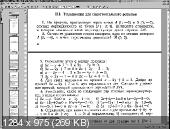 http://i3.fastpic.ru/thumb/2009/1023/13/588232f66437c93cad1f1f31dab18d13.jpeg