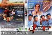 http://i3.fastpic.ru/thumb/2009/1023/1d/c7414ec45eb20de199253130fed3811d.jpeg