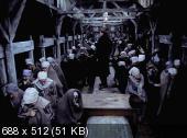Помни имя свое (1974) DVDRip