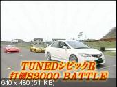 http://i3.fastpic.ru/thumb/2009/1023/39/ce16540ba016c676cc5497eced253a39.jpeg