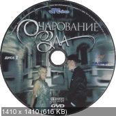 http://i3.fastpic.ru/thumb/2009/1023/47/2302335e378d0898fb545799f600de47.jpeg