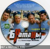 http://i3.fastpic.ru/thumb/2009/1023/48/d7c7fc9069ca5fc56d5d7b2ab73e5d48.jpeg