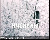 http://i3.fastpic.ru/thumb/2009/1023/4e/169faeff0eed784137906d0ca189ee4e.jpeg
