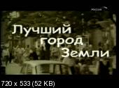 http://i3.fastpic.ru/thumb/2009/1023/58/0c76e0d522206e64c925d6879d034858.jpeg