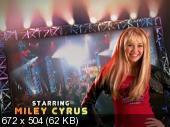 купить сериал Ханна Монтана, 4 сезона / Hannah Montana заказать 7 DVD