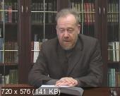 Николай васильевич гоголь: видео