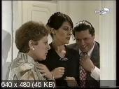 купить сериал сериал Селесте,только Селесте / Celeste,siempre Celeste заказать приобрести 9 DVD