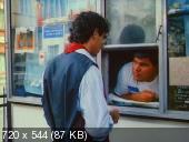 Катала (Сергей Бодров, Александр Буравский) [1989 г., Мелодрама, TVRip]