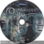 http://i3.fastpic.ru/thumb/2009/1023/91/7a7e5ae0dcd77b225c01b0019b0ae891.jpeg
