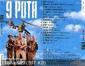 http://i3.fastpic.ru/thumb/2009/1023/ae/9933179e126920d1fbe9772c6dce5fae.jpeg