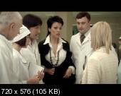 Абонент временно недоступен (2009) DVD5