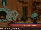 Мультконцерт /1978-1995/DVDRip