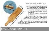 http://i3.fastpic.ru/thumb/2009/1023/e4/64abd1a91ae9fca4c0f481933343ede4.jpeg