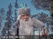 Морозко (1964) DVDRip / 1.37 Gb [Лицензия]