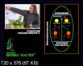 http://i3.fastpic.ru/thumb/2009/1023/f1/8fc24fb3513f2e65997ac7984bf631f1.jpeg