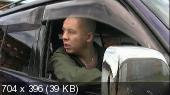 Грим (2009) DVDRip